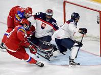 Российские хоккеисты отправили в ворота словаков шесть безответных шайб