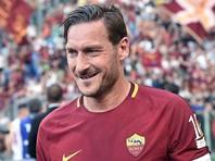 Франческо Тотти пошутил о продолжении карьеры футболиста