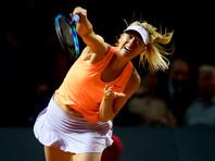 Мария Шарапова проиграла на выставочном турнире в Мадриде