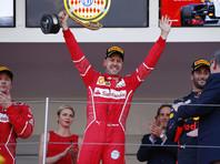 """Феттель выиграл гонку """"Формулы-1"""" в Монте-Карло, семь гонщиков не смогли финишировать"""