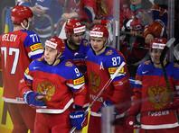 Российские хоккеисты обновили рекорд 1964 года