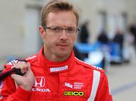 """Французский пилот Себастьен Бурдэ получил серьезные травмы в результате аварии, в которую он попал в ходе квалификации знаменитой гонки чемпионата Indycar """"Инди 500"""""""