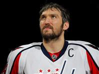 НХЛ: Овечкина назвали инициатором заговора по устранению Сидни Кросби