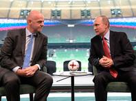 Путин пообещал главе ФИФА провести Кубок конфедераций и ЧМ-2018 на высочайшем уровне