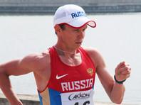 Чемпион России по спортивной ходьбе дисквалифицирован за допинг
