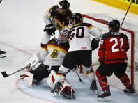Канада с минимальным перевесом обыграла Германию и сразится с Россией в полуфинале чемпионата мира