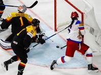 Российские хоккеисты крупно обыграли немцев накануне Дня Победы