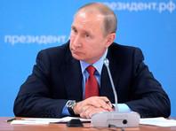 Путин: институт информаторов не должен перекочевать из спорта в другие сферы