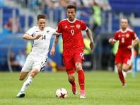 Сборная России выиграла у Новой Зеландии на старте Кубка конфедераций