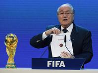 Bild утверждает, что Россия и Катар не покупали право принять у себя чемпионаты мира