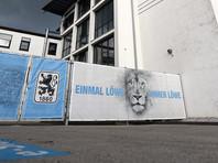 Немецкий футбольный клуб с полуторавековой историей потерял профессиональный статус