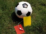В Бразилии футбольный арбитр достал пистолет во время матча