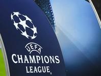 УЕФА учредил индивидуальные награды по итогам клубного сезона