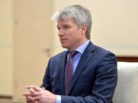 Колобков пообещал вознаграждение сборной России в случае победы на Кубке конфедераций