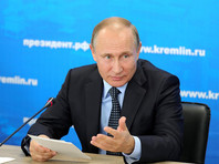 Bild уличил Владимира Путина во встречах с мошенниками от ФИФА