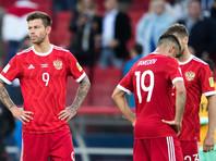 Букмекеры разочаровались в шансах сборной России выиграть Кубок конфедераций