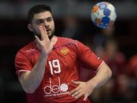 Российские гандболисты впервые в истории не попали на чемпионат Европы