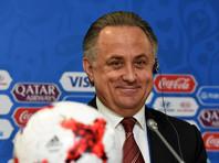 Вице-премьер правительства России по вопросам спорта, туризма и молодежной политики Виталий Мутко выступил с необычным предложением в связи с подготовкой к чемпионату мира по футболу в 2018 году в России