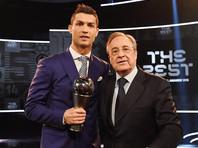 """Президент """"Реала"""" оценил возможный трансфер Криштиану Роналду в 1 миллиард евро"""