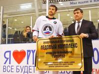 Именем хоккейного комментатора Сергея Гимаева назвали ледовую арену