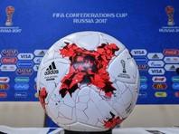 Букмекеры оценили шансы сборной России на Кубке конфедераций