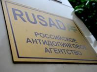 РУСАДА позволили проводить допинг-тестирование под наблюдением экспертов