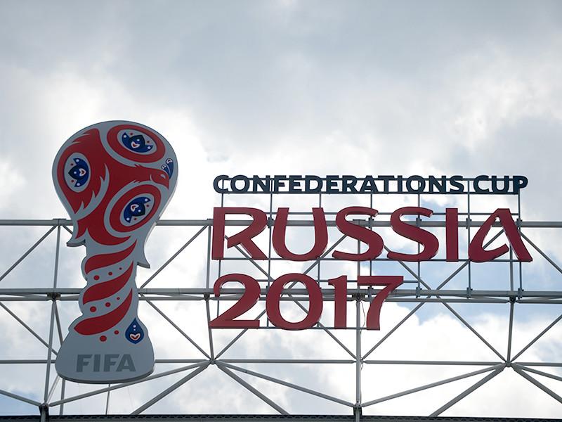 На Кубке конфедераций командам разрешат проводить по четыре замены