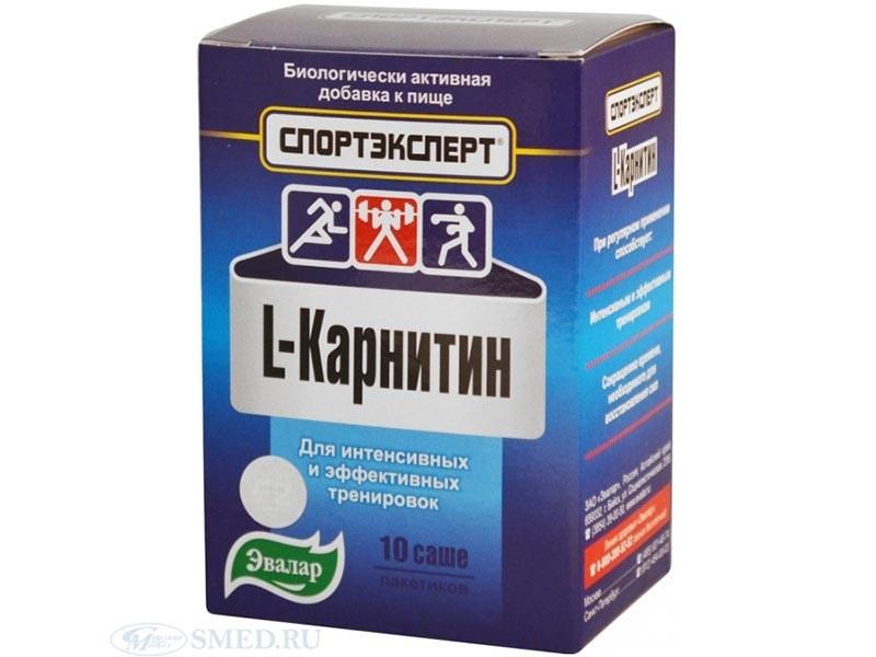 Российские спортсмены вместо мельдония будут принимать L-карнитин