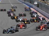 """Российский этап гонок """"Формулы-1"""" перенесли на сентябрь"""