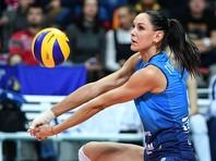 Волейболистки сборной России досрочно добыли путевку на чемпионат мира