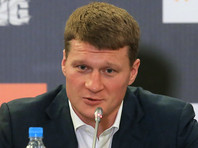 Международная боксерская федерация вернула в свой рейтинг Александра Поветкина
