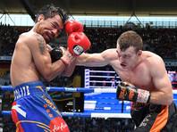 Легендарный боксер Мэнни Пакьяо не сумел защитить чемпионский титул