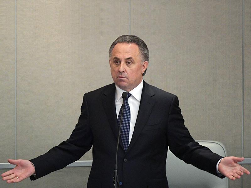 Вице-премьер правительства РФ и президент Российского футбольного союза Виталий Мутко не видит на сегодняшний день никаких юридических оснований для переноса чемпионата мира по футболу 2022 года из Катара в другую страну