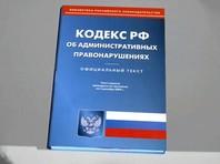 Росрыболовство возбудило дело о в отношении футболиста Александра Кержакова