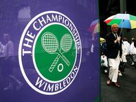 На Уимблдоне юных теннисистов заставили менять трусы во время матча