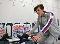 Часть новой формы сборной РФ для Европейского юношеского олимпийского фестиваля сшили в Турции, несмотря на заверения нового производителя о практически полном импортозамещении