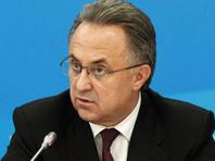 Мутко гарантировал Украине отсутствие проблем в случае выхода на ЧМ-2018