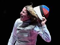 Дериглазова принесла России первую золотую медаль на чемпионате мира