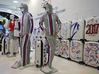 Новую форму для олимпийской сборной не смогли полностью изготовить в России
