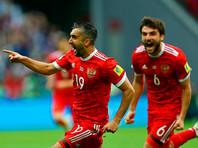 Россия поднялась на 62-е место в рейтинге Международной федерации футбола