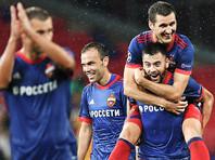 Футболисты московского ЦСКА пробились в групповой этап Лиги чемпионов УЕФА