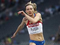 CAS дисквалифицировал на четыре года прыгунью Анну Пятых