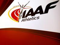 Конгресс IAAF продлил  отстранение Всероссийской федерации легкой атлетики