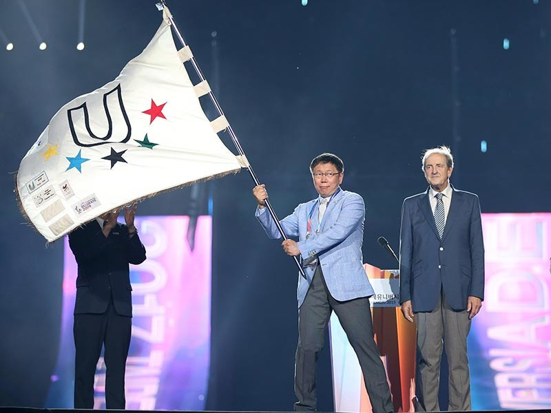 Российские легкоатлеты не примут участия в летней Универсиаде, которая пройдет во второй половине августа на Тайване