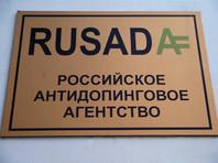 Штангистку Воробьеву дисквалифицировали на восемь лет за отказ пройти допинг-тест