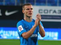 Футболист Александр Кокорин поступил в Финансовый университет