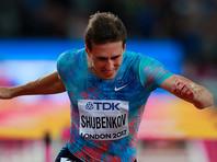 Легкоатлет Шубенков принес России первую медаль лондонского чемпионата мира