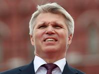 Министр спорта не видит оснований для недопуска сборной РФ на Олимпиаду-2018