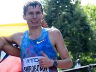 Российский скороход Сергей Широбоков выиграл серебро лондонского чемпионата мира