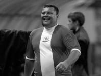 """Бывший футболист """"Локомотива"""" Арифуллин умер в 46 лет из-за проблем с сердцем"""